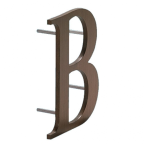 Bronze Metal Letters & Numbers for Signs, 12 inch, Custom Water Jet Cut,  Pin Mount Hardware